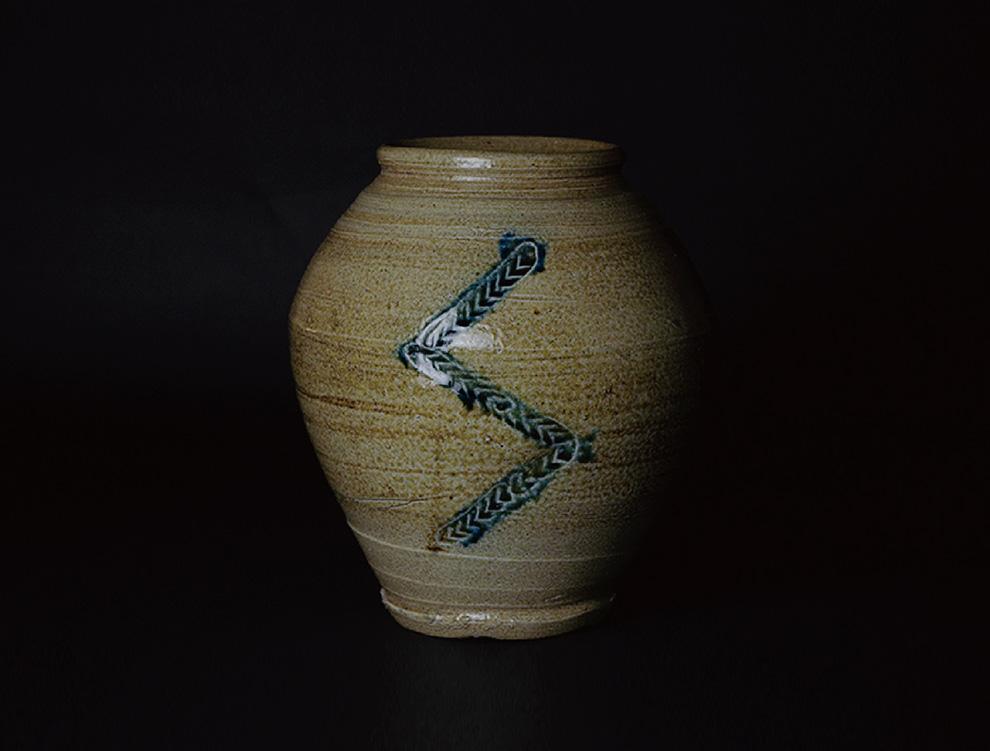 濱田庄司_塩釉紋打花瓶 イメージ