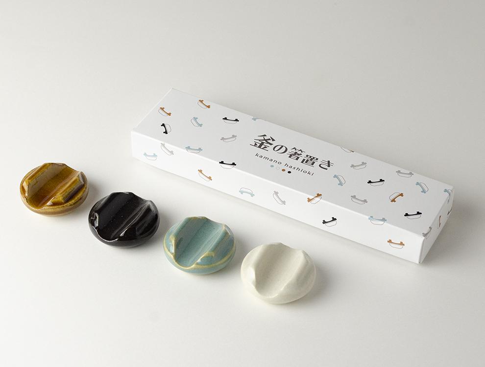 釜の箸置きセット (4色入り) イメージ