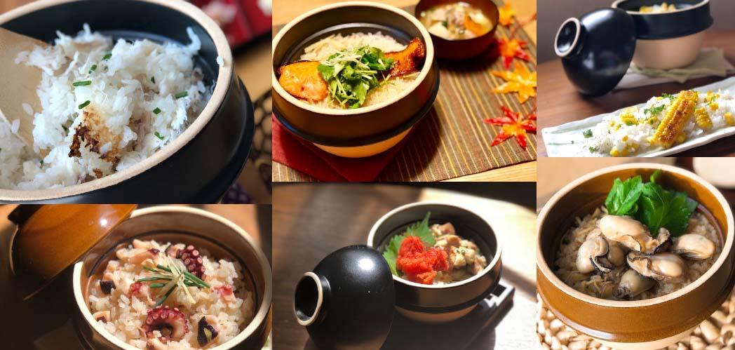 kamacco料理シリーズ2「簡単!炊き込みご飯」